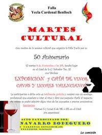 EXPOSICIÓN y CATA de Vinos, Cavas y Licores Valencianos GRATUITA Falla Yecla - Cardenal Benlloch