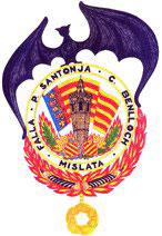 Presidentes, Falleras Mayores y Artistas en la Falla Padre Santonja - Cardenal Benlloch de Mislata
